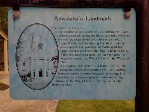 Kawaiahao fountain sign